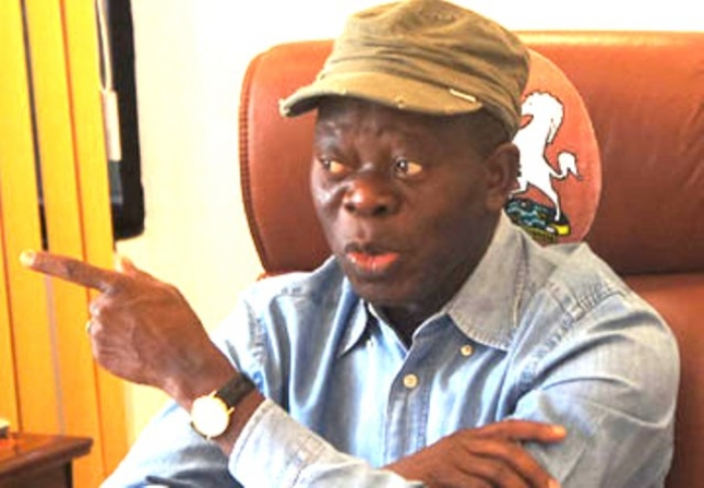 Improving National Agricultural Output:  The Oshiomhole Initiative In Edo State