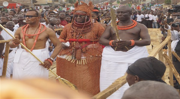 Oba Ewuare II calls for inclusion of Edo language, history in schools' curriculum
